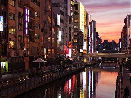 Osaka Dusk